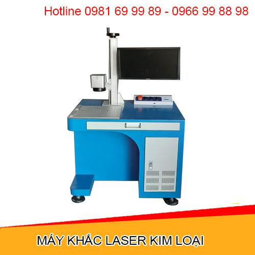 máy laser fiber 11x11
